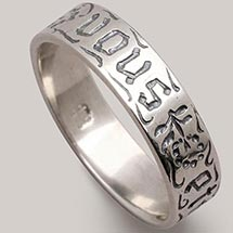 Languages Of Love Ring - French