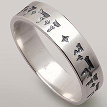 Languages Of Love Ring - Hebrew