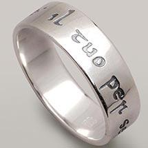 Italian Poesy Ring
