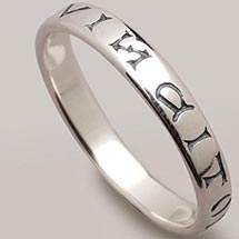 Languages Of Love Ring - Latin