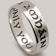 Gaelic Poesy Ring