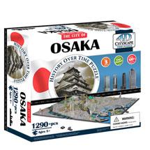 4D Cityscape Puzzle: Osaka