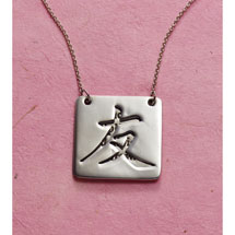 Two-Piece Friendship Necklace