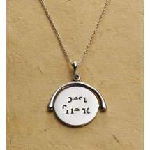 Spinning Secret Message Necklace - Best Friends