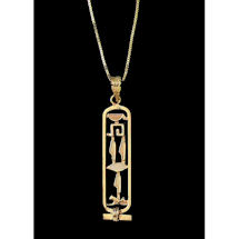 Personalized Egyptian Cartouche - 18K Gold Pendant On 18K Chain