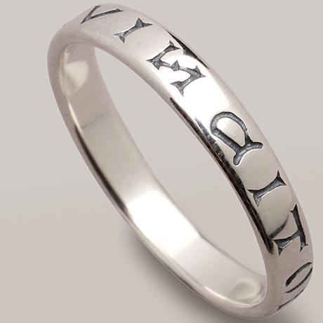 Languages Of Love Ring - Latin