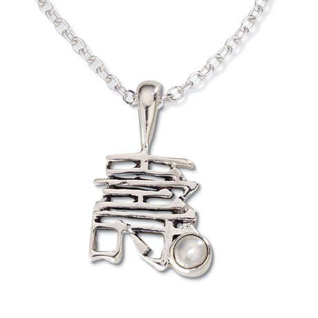 Kanji Birthstone Necklace