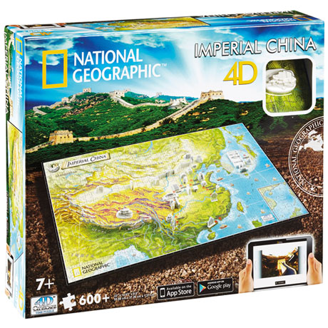 National Geographic 4D Ancient Civilization Puzzles - Imperial China