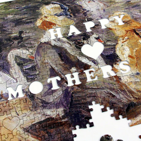 Mother's Day Puzzle - On the Lake
