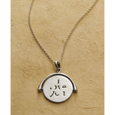 Spinning Secret Message Necklace - I Love You
