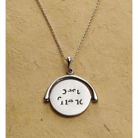 Spinning Secret Message Necklace - Best Friends
