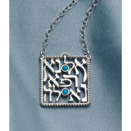 Hebrew Healing Prayer Necklace